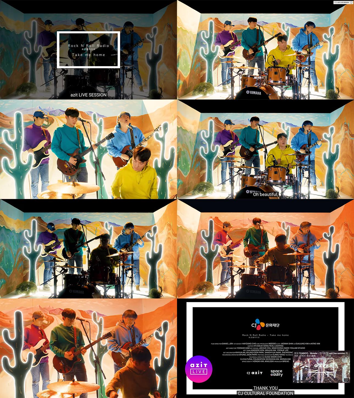 01.AZIT-로큰롤라디오-TAKEMEHOME
